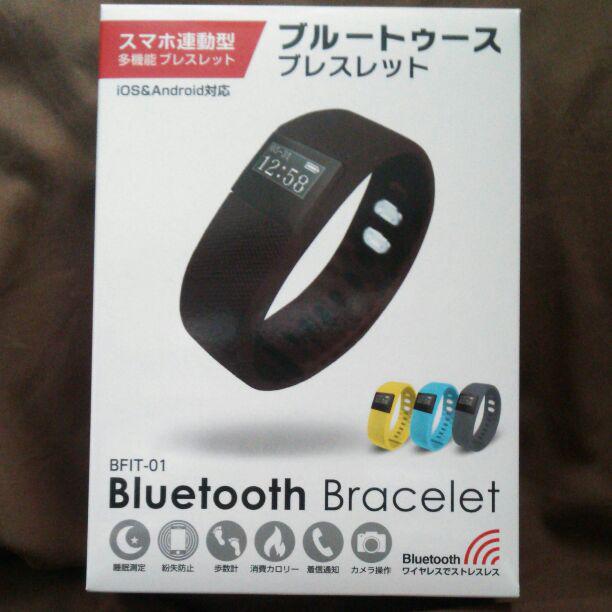 32ce05b625 メルカリ - ブルートゥース ブレスレット BFIT-01 【スマートフォン/携帯 ...