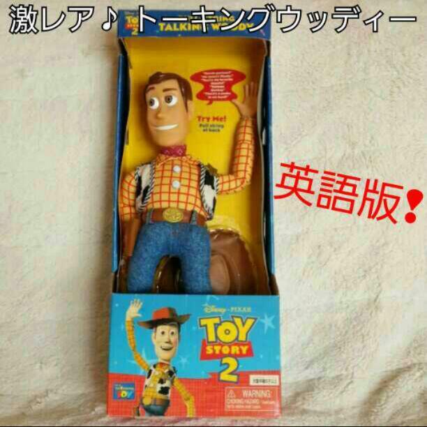 【激レア♪】当時もの 英語版 トイストーリー ウッディ人形(¥5,555) , メルカリ スマホでかんたん フリマアプリ