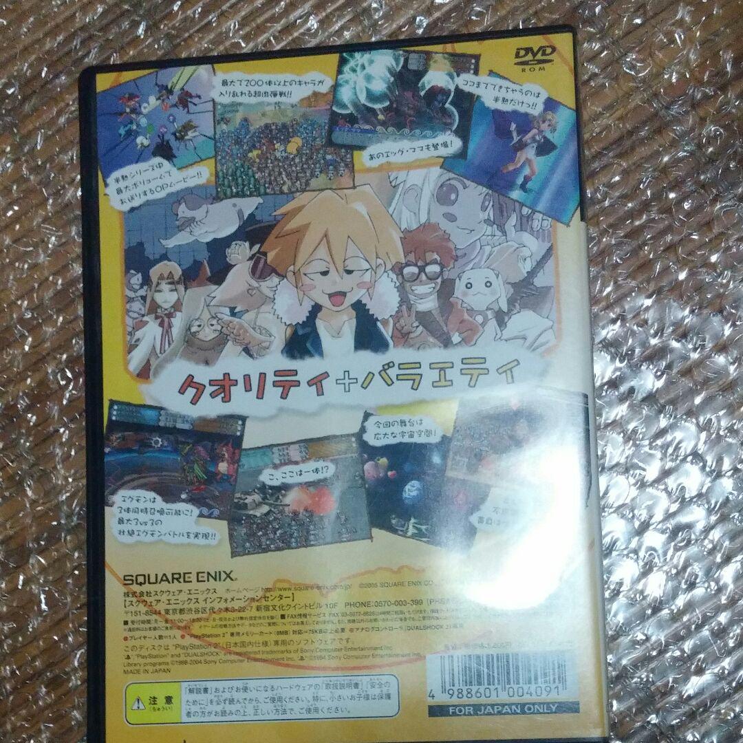 メルカリ - 半熟英雄4 7人の半熟英雄 PS 2版 【家庭用ゲームソフト ...