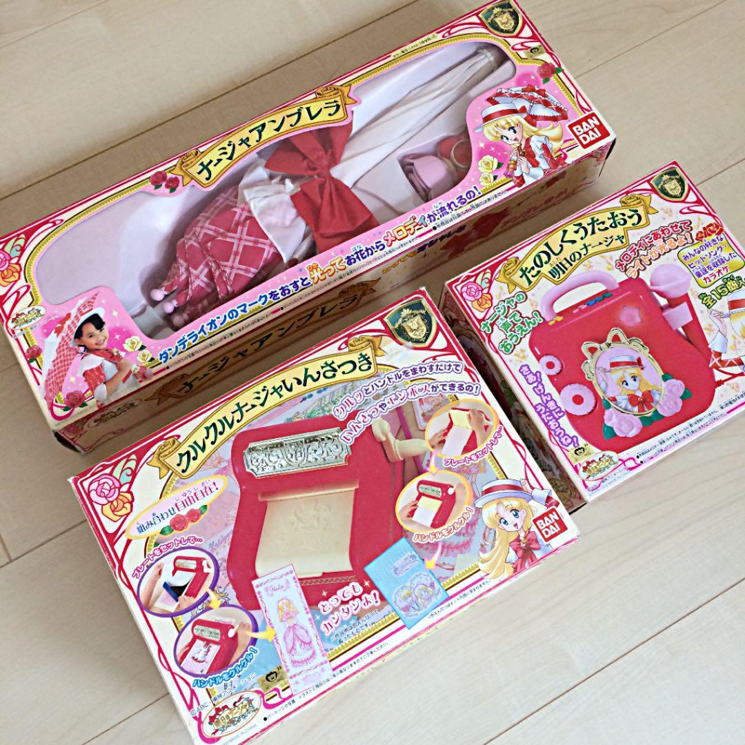 当時 明日のナージャ 玩具3点(¥6,500) , メルカリ スマホでかんたん フリマアプリ