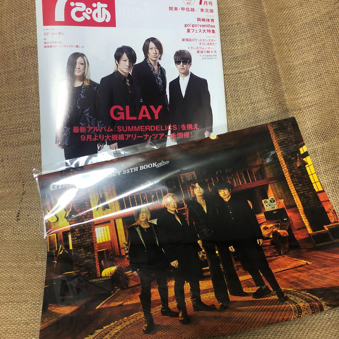 glay review2 特典