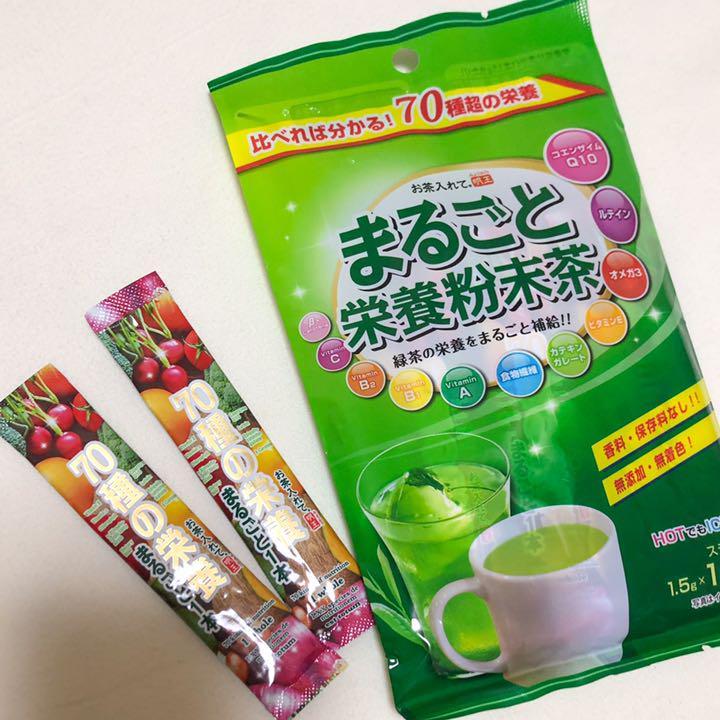 メルカリ - [新品]まるごと栄養分抹茶 【お茶の明王】 (¥999) 中古や未 ...