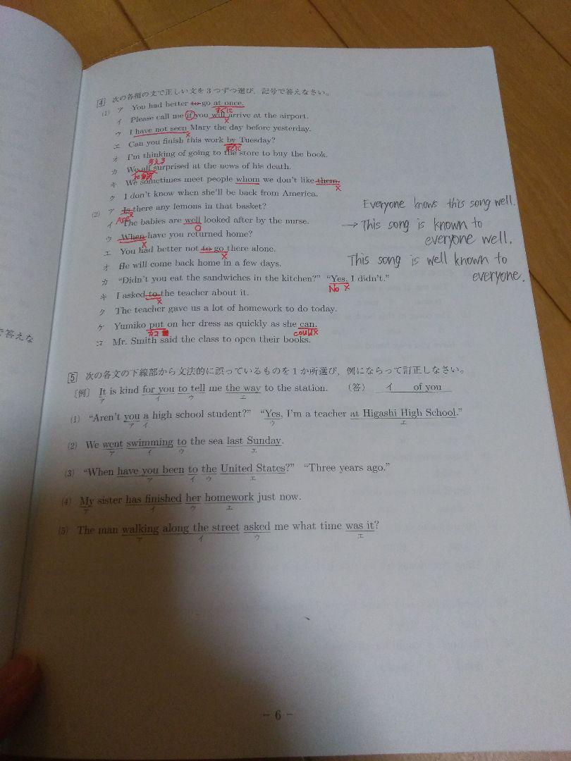 マイ ページ 馬渕