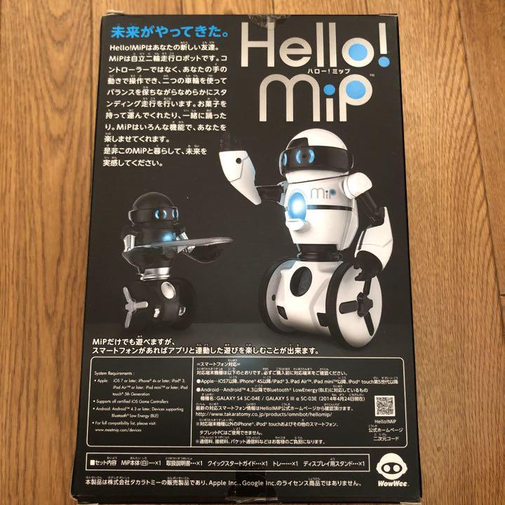 タカラトミー Omnibot Hello! MiP ホワイト ロボット(¥8,333) メルカリ スマホでかんたん フリマアプリ