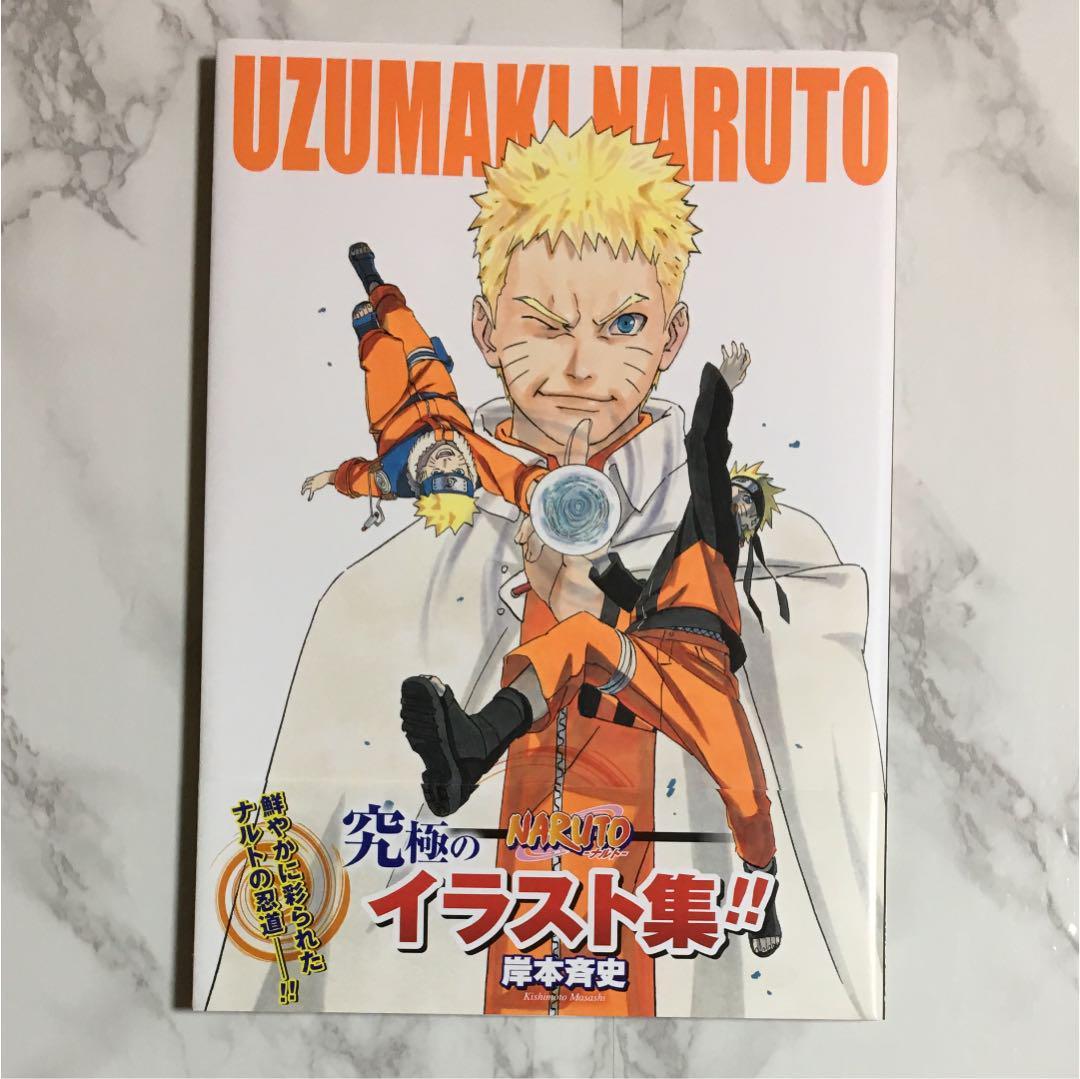 メルカリ Naruto ナルト イラスト集uzumaki Naruto 少年漫画 700
