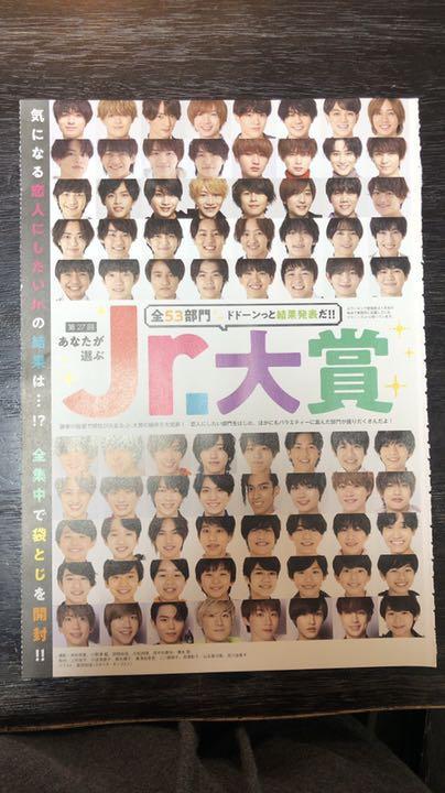 大賞 2021 ジュニア 第17回 ジュニア冒険小説大賞