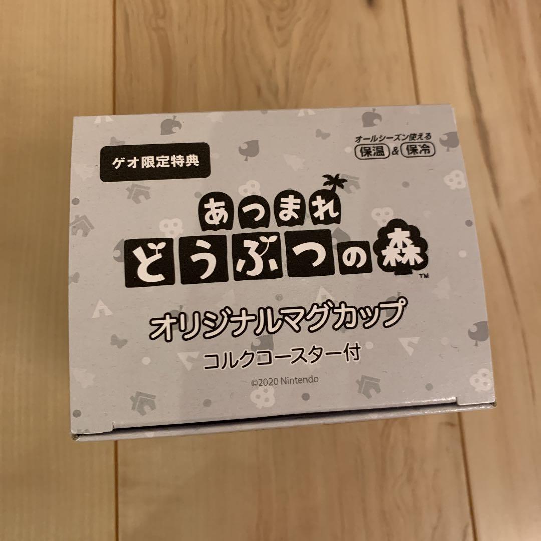 プレーヤー ゲオ dvd