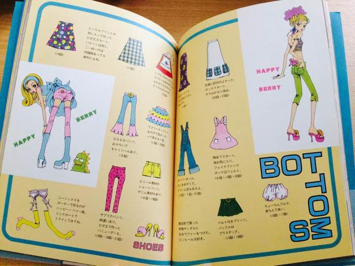 メルカリ Satone ご近所物語 イラスト集 少女漫画 990 中古や未