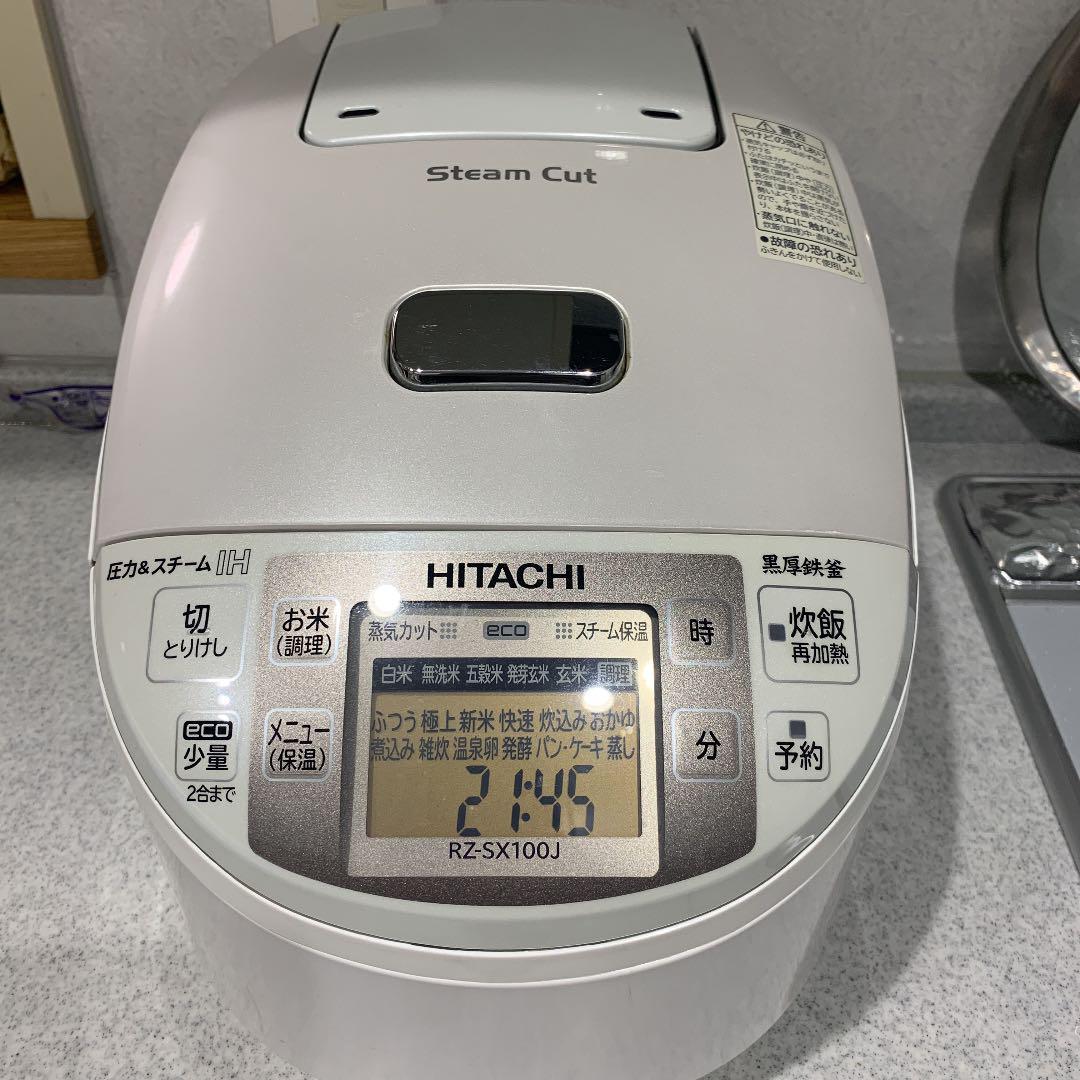 Ih ts103m 炊飯 スチーム 圧力 日立 器 rz