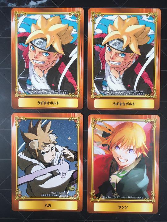 メルカリ - ジャンプフェア アニメイト 特典カード (¥300) 中古や未 ...
