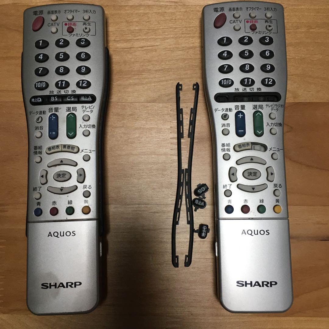 リモコン テレビ 反応 しない の