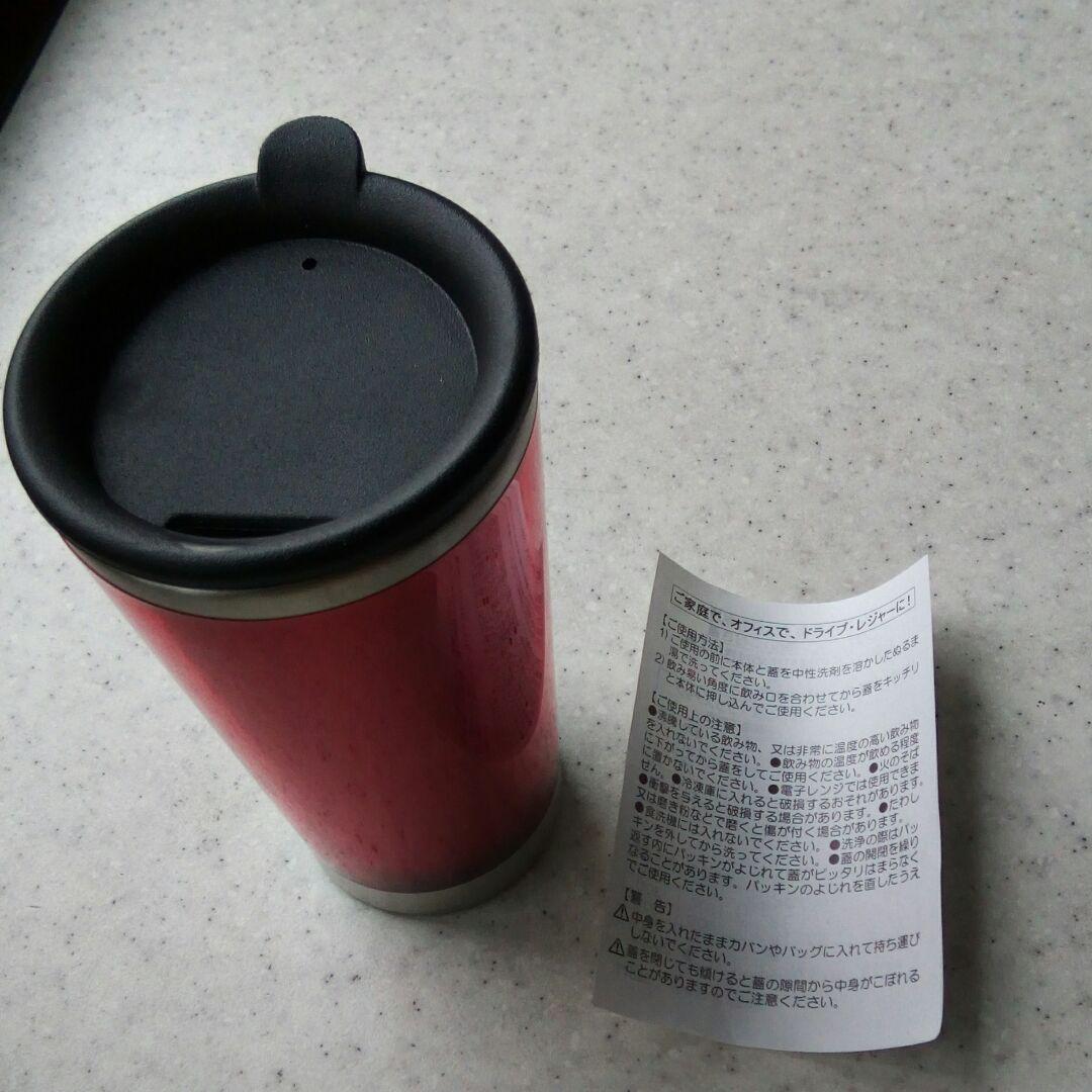 茶瓶 ポリ
