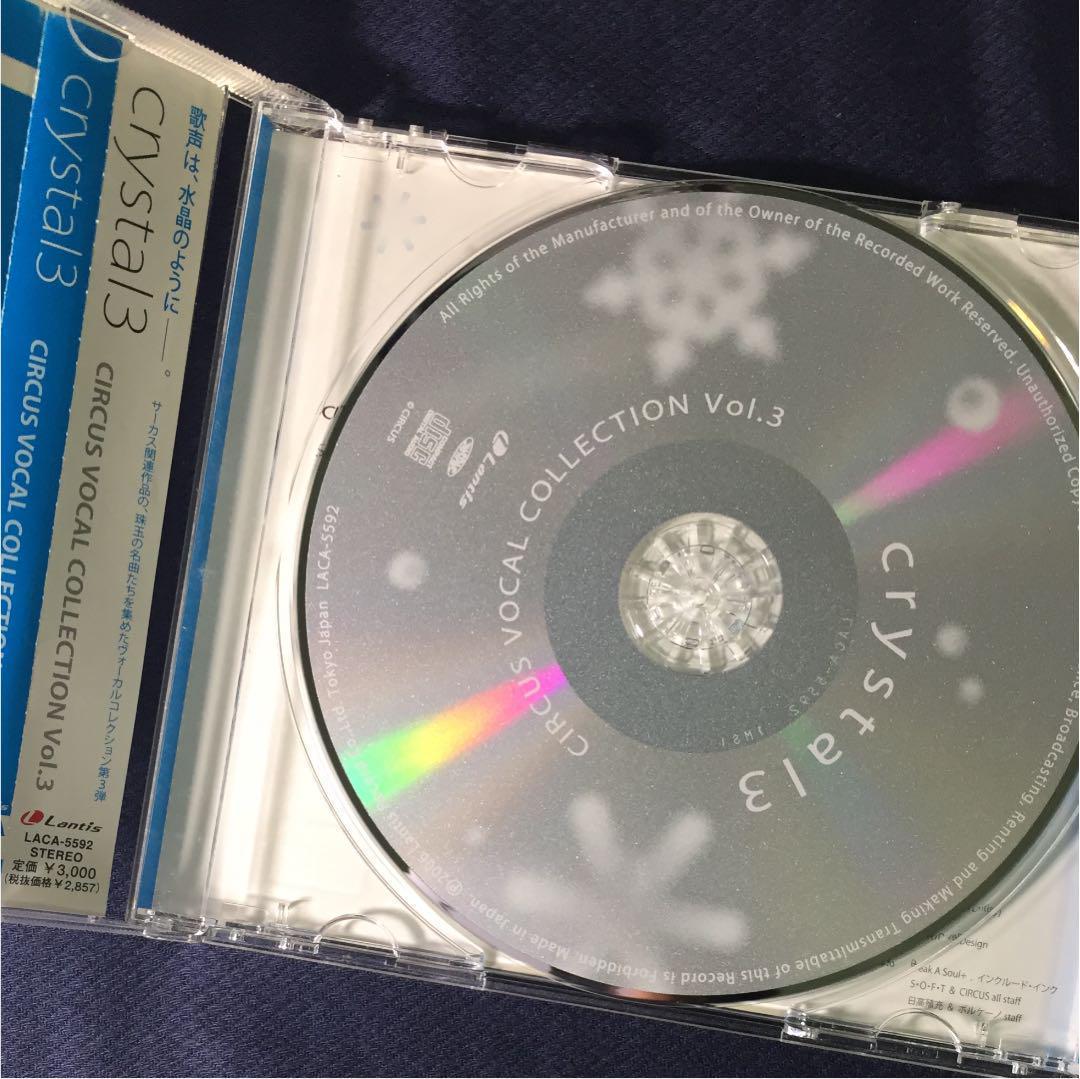 メルカリ - 「crystal3」~CIRCU...