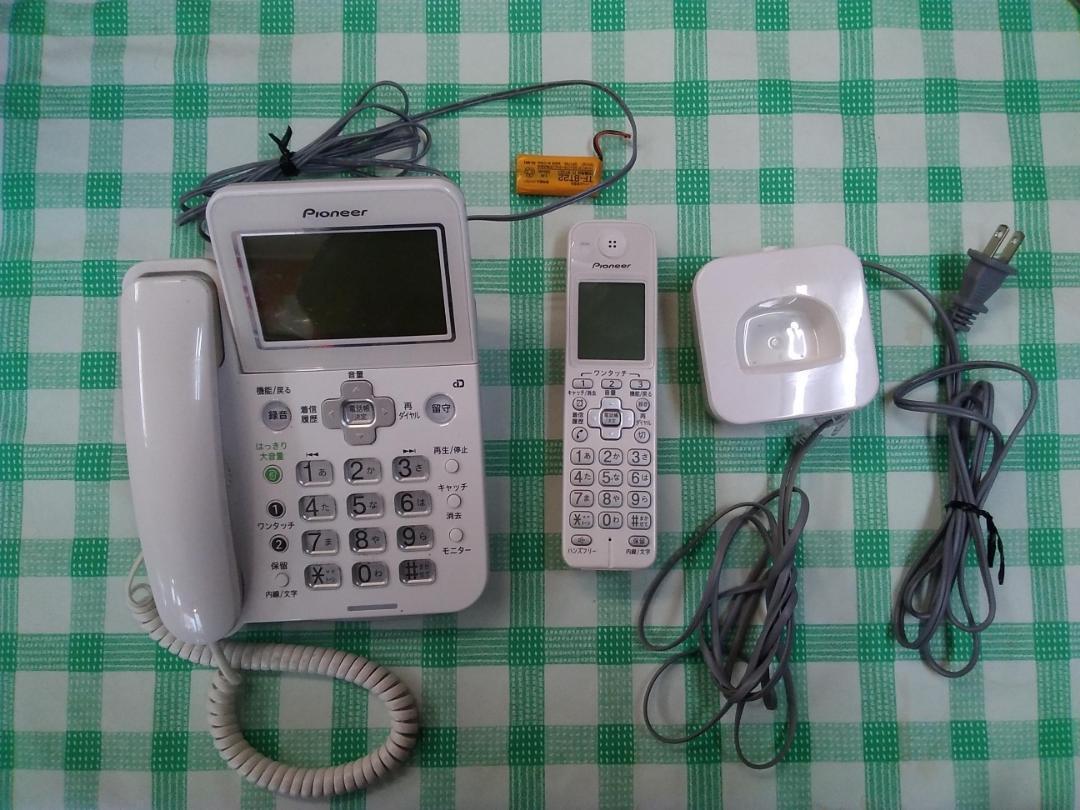 受話音量が大きい電話機 オンキヨー&パイオニア TF-SA75S (W)