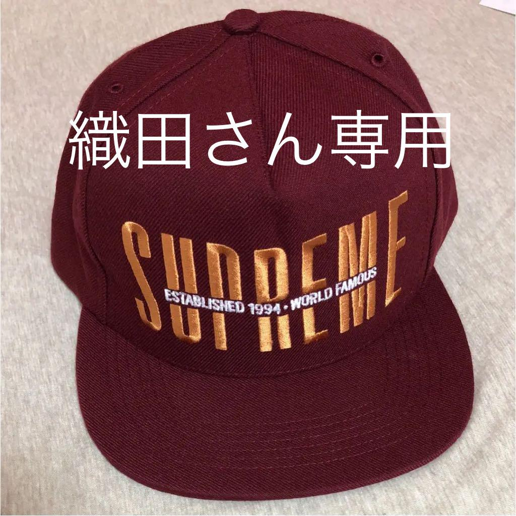 b8b399f1 メルカリ - supreme GLOBAL 5-PANEL 18AW 【キャップ】 (¥11,000) 中古や ...