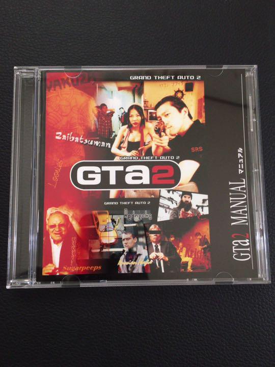 メルカリ - PCゲーム GTA2(グランドセフトオート2)日本語版 (¥8,000 ...