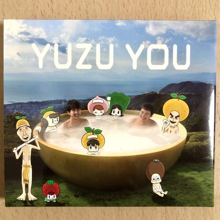メルカリ - ゆず ベストアルバム YUZU YOU[2006-2011] 【邦楽】 (¥490 ...