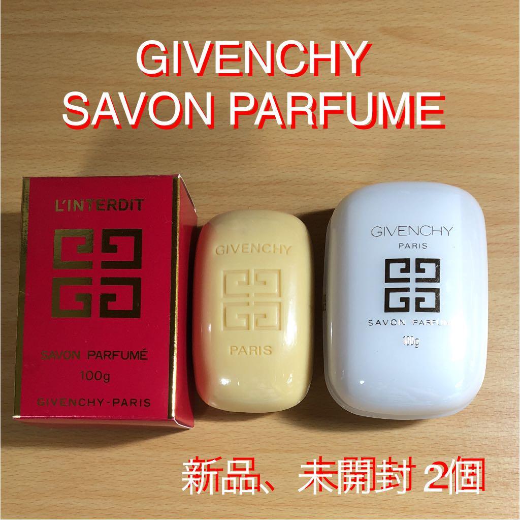 2個 Savon Parfume Givenchy Savon Parfume Parfume Givenchy Givenchy 2個 Savon zqMGUpSV