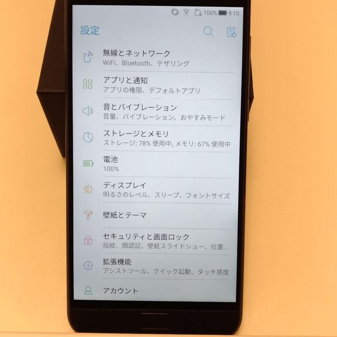 メルカリ Zenfone 4 国内版 Ram6gbモデル スマートフォン本体