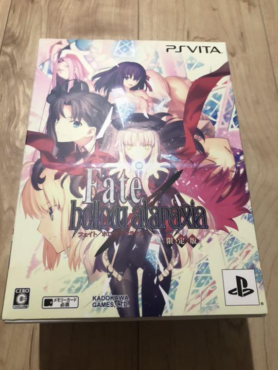 アタラクシア ホロウ 『Fate/hollow ataraxia(フェイト/ホロウ