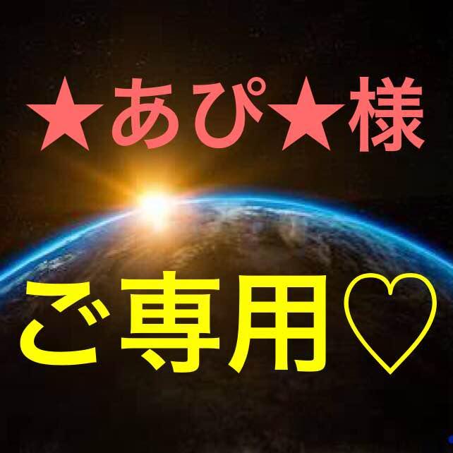 ★ご専用♡★おまとめセット【トパーズさざれ♢水晶ミニポイント】❤️