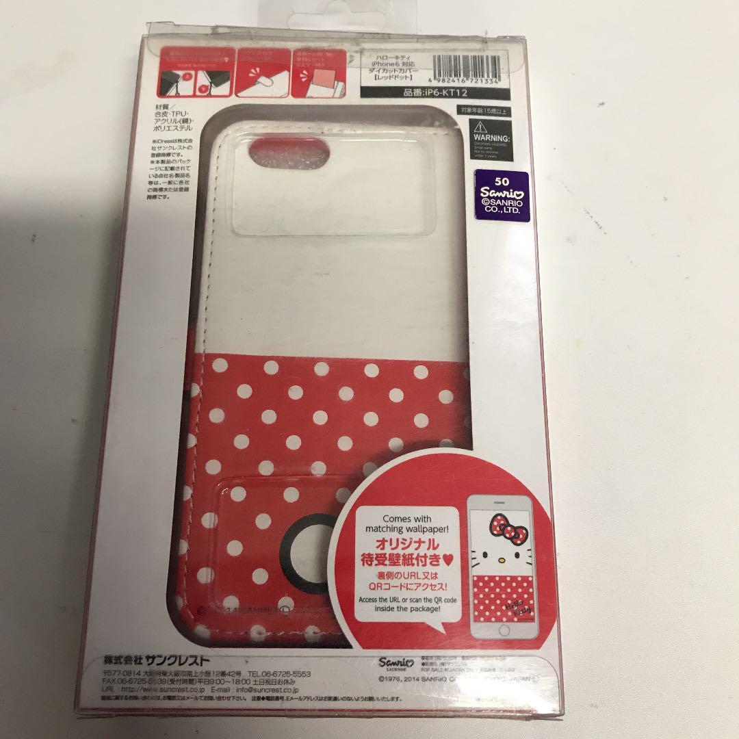 メルカリ Iphoneケース キティちゃん Iphone用ケース 1 111