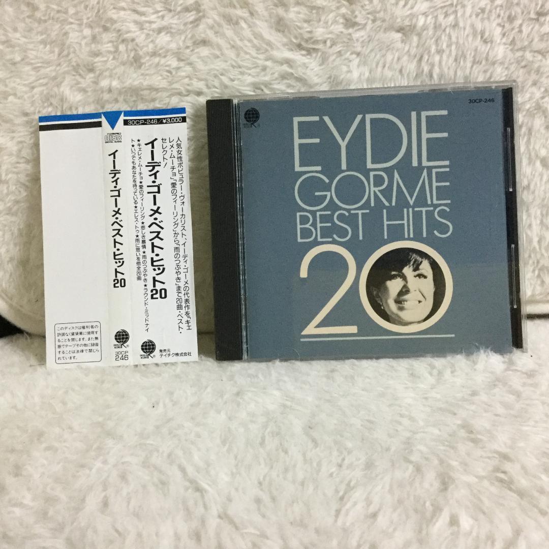 メルカリ - イーディ・ゴーメ - ベスト・ヒット20 【洋楽】 (¥1,500 ...