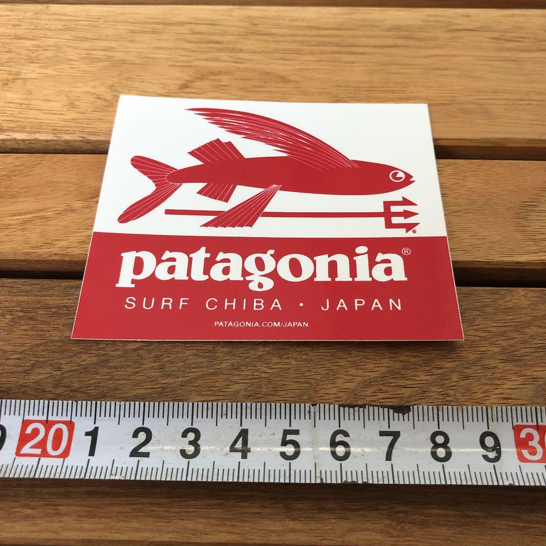 サーフ 千葉 パタゴニア パタゴニア・サーフ・千葉の指数情報