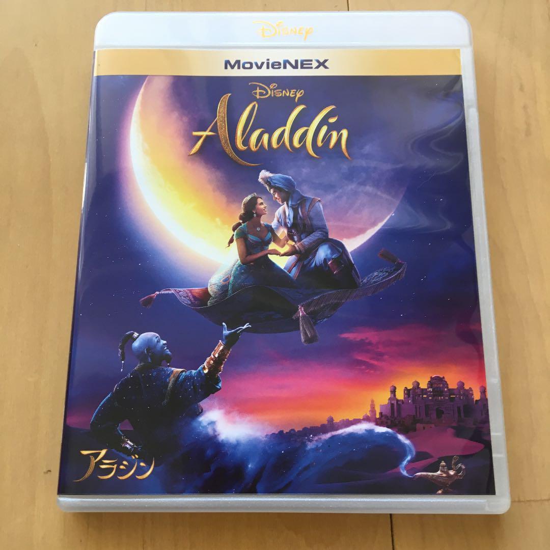 アラジン 実写 dvd