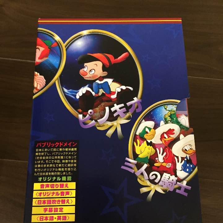 Xxx様専用よいこのアニメシリーズディズニー名作dvd 10巻デラックス2700 メルカリ スマホでかんたん フリマアプリ