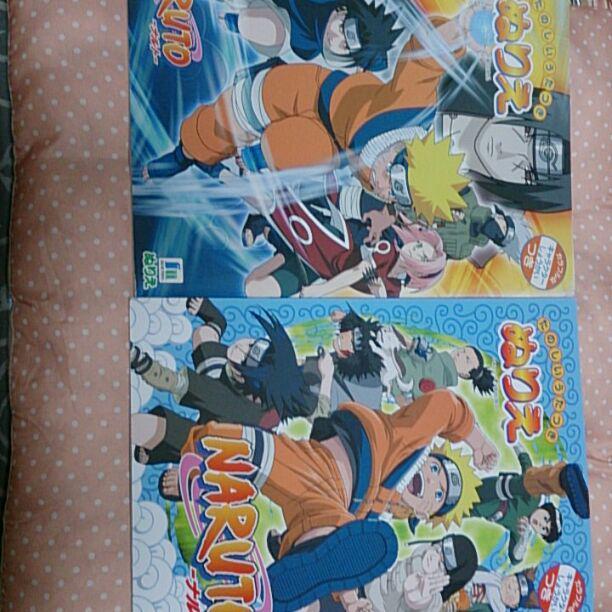 メルカリ Naruto ナルト ぬりえ 2冊 少年漫画 444 中古や未