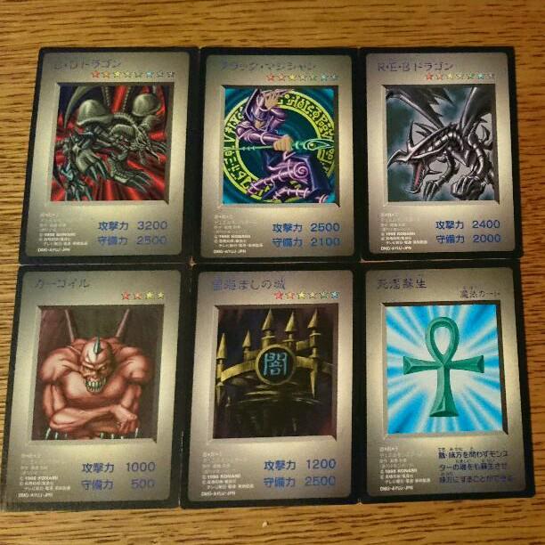 遊戯王 GBソフト初代 特典カード(¥2,900) , メルカリ スマホでかんたん フリマアプリ