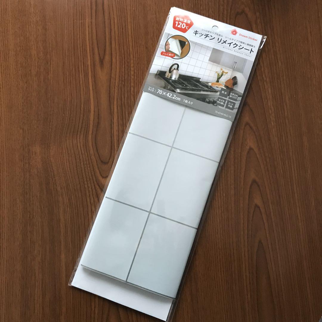 メルカリ キッチンリメイクシート 耐熱タイルシール 壁紙 70 42 2cm