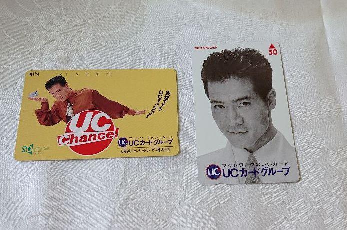 メルカリ テレホン カード