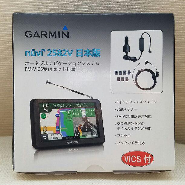 e97f3723fd メルカリ - 新品未使用 Garmin nüvi® 2582V カーナビ (¥8,999) 中古や未 ...