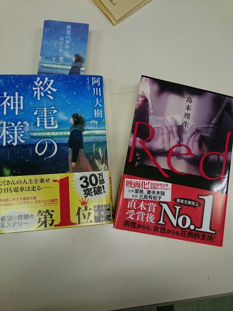 人気 小説