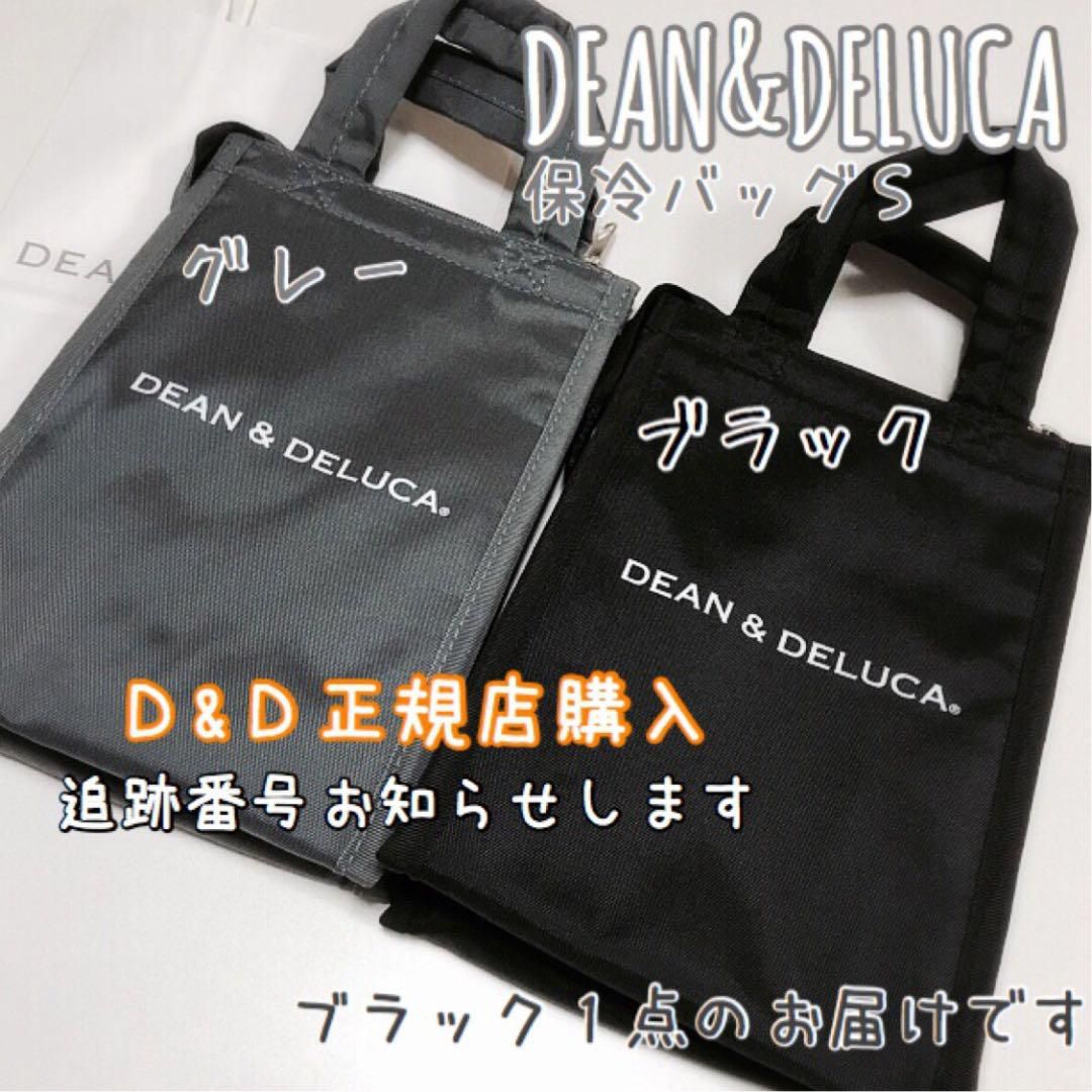05e323ad4045 メルカリ - 正規店購入 DEAN&DELUCA 保冷バッグ ランチバッグ エコバッグ ...