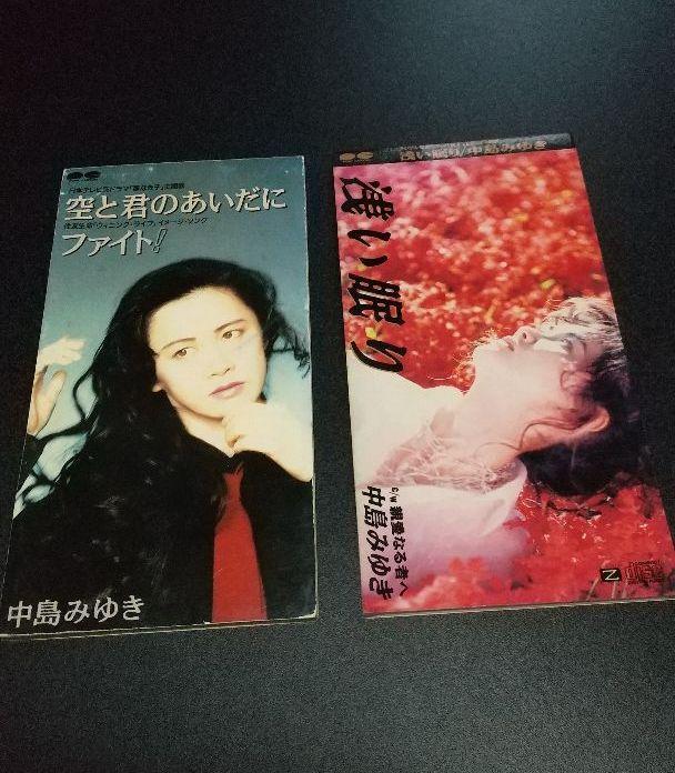 みゆき ファイト 中島 中島みゆきと吉田拓郎の「ファイト!」カバーはオリジナルを超えるか? <前篇>