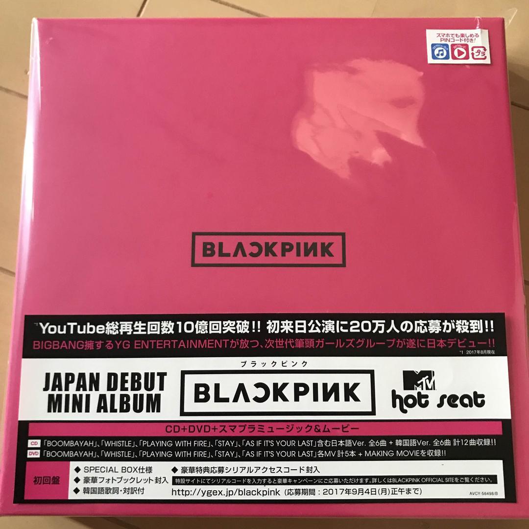 黒ピンク 【CD・K POP】 【新品】 DVD付 (スマプラ対応