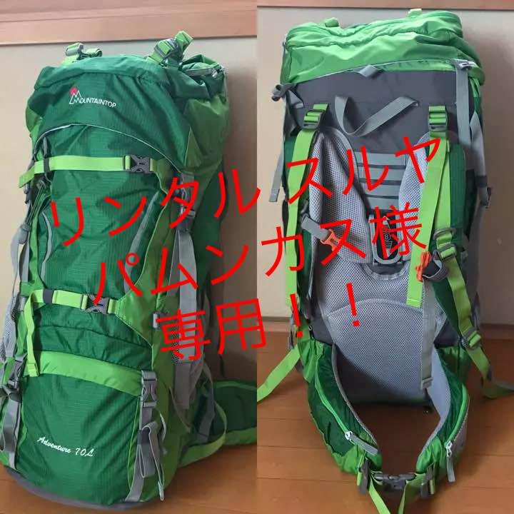 f165c8b021f4 メルカリ - マウンテントップ バックパック 70L 【登山用品】 (¥5,000 ...