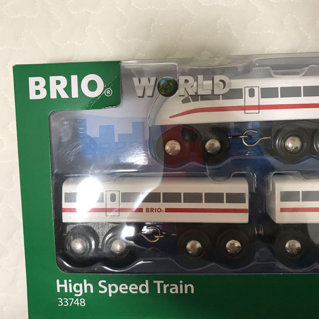 Brio High Speed Train