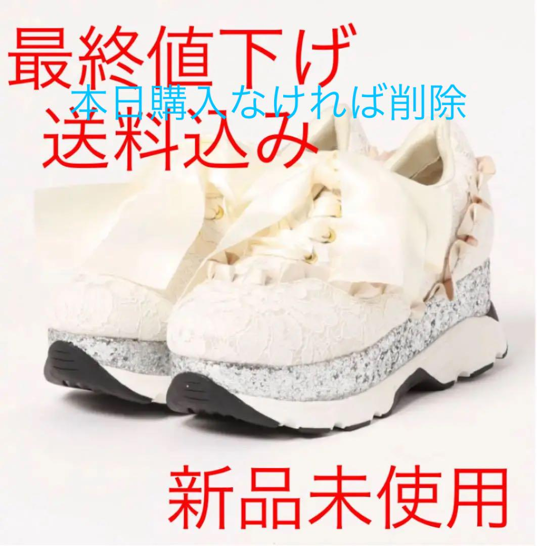 スワンキス 最終値下げ(¥11,000) - メルカリ スマホでかんたん フリマアプリ