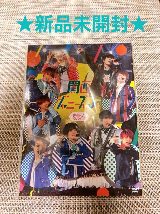 なにわ 男子 ライブ dvd
