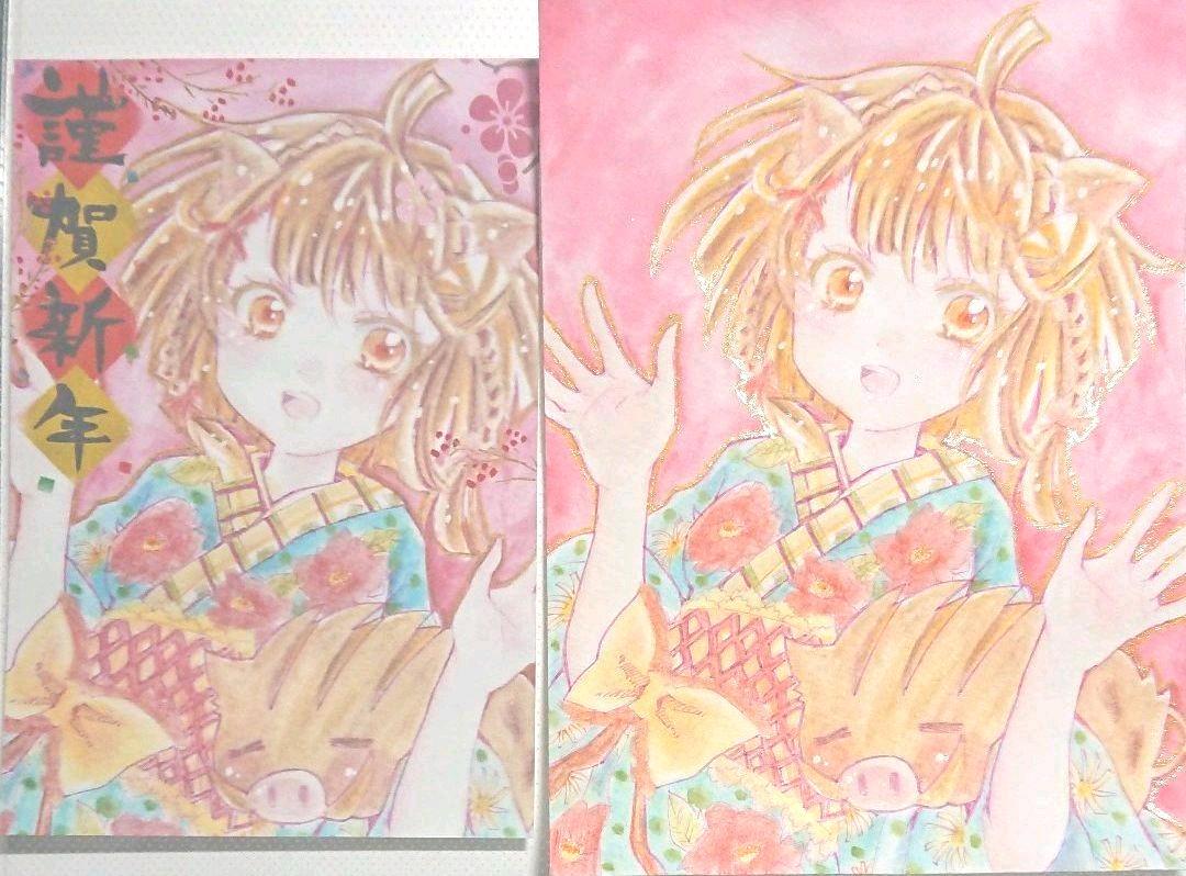 メルカリ 手書きイラスト オリジナル 年賀少女 アート写真 700