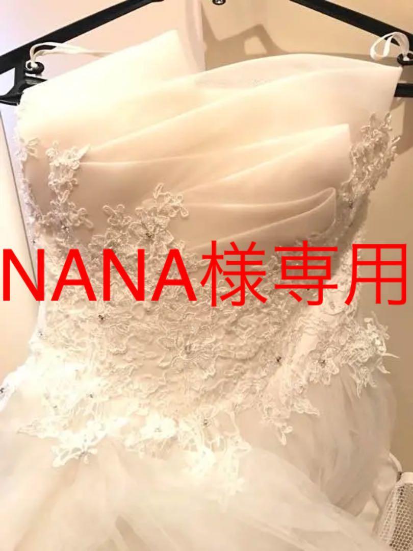 dc57a6a212813 メルカリ - 週末限定 aimer エメ ウェディングドレス(バレリーナ ...