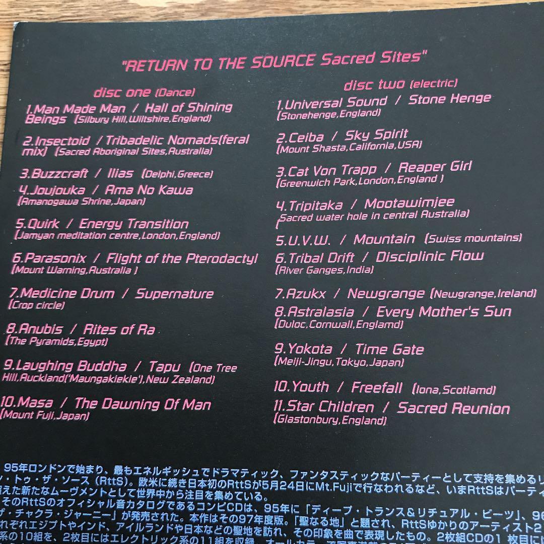 メルカリ - Return to the Source 二枚組 【邦楽】 (¥600) 中古や未 ...