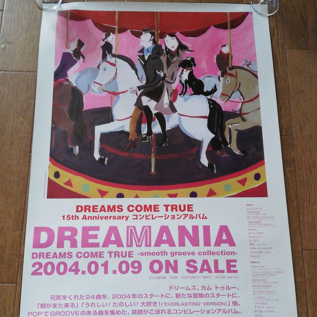 メルカリ - ドリカムの告知ポスター3枚セット (¥2,000) 中古や未使用の ...
