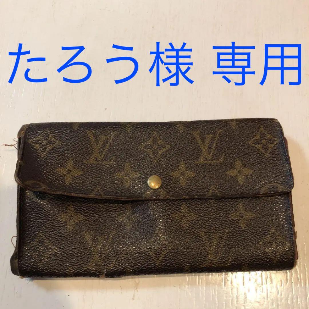 san francisco 27124 4513d ルイヴィトン長財布 モノグラム(¥ 1,800) - メルカリ スマホでかんたん フリマアプリ