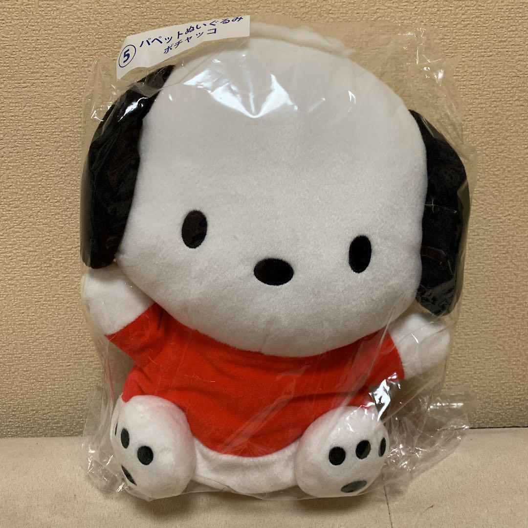 サンリオ1番くじ ポチャッコ♥パペットぬいぐるみ(¥2,500) , メルカリ スマホでかんたん フリマアプリ