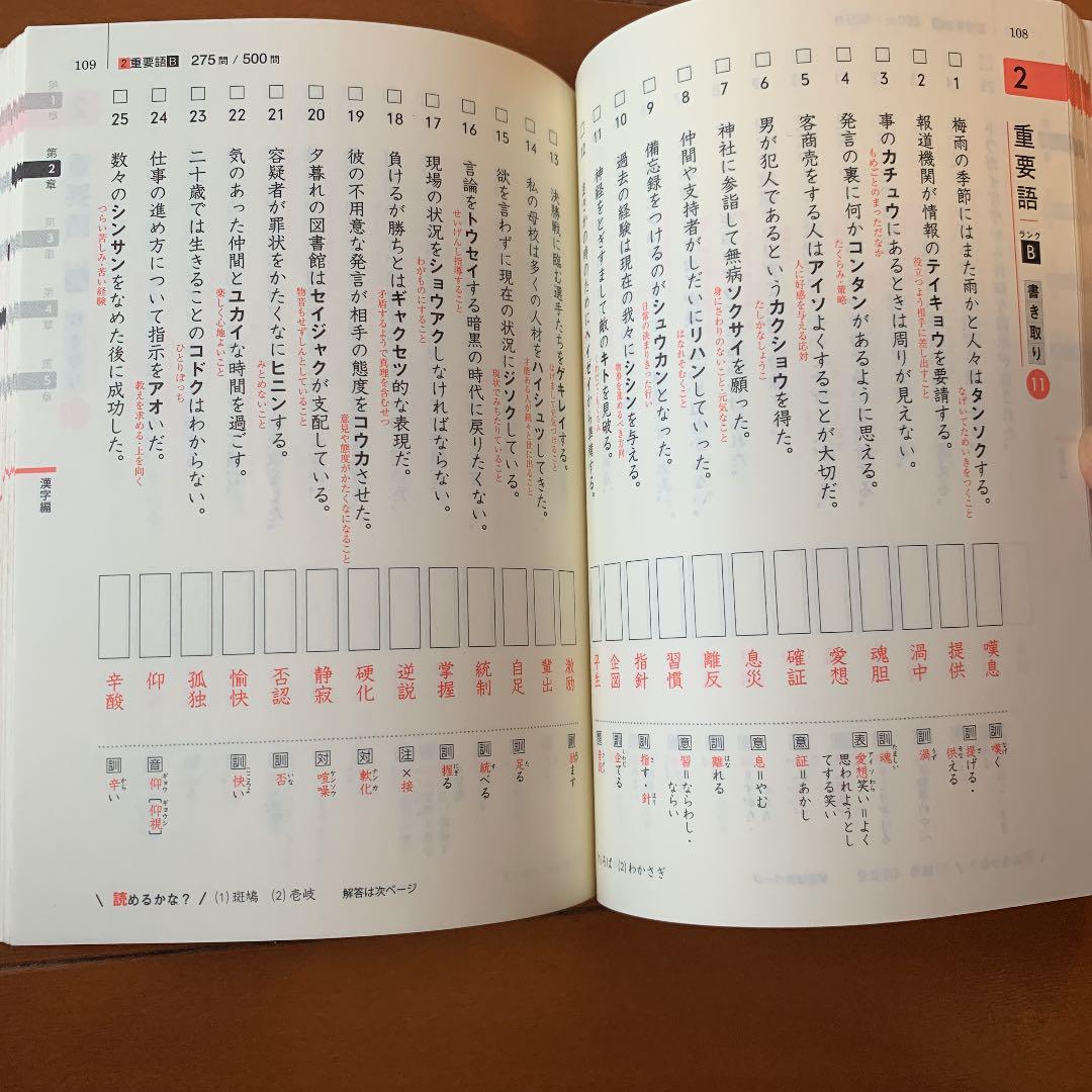 漢字 電気 を つける
